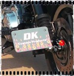 DK Custom License Plate Bracket  - Horizontal Mount Tail Light Harley Sportster Dyna Softail left OR right side