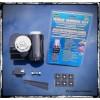 Black Bad Boy Wolo Air Horn - Dual Tone - LOUD w/ Wiring kit